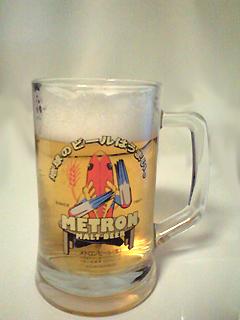 メトロン・ビール