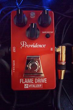 Flame Drive