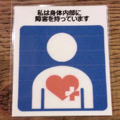 HeartPlus