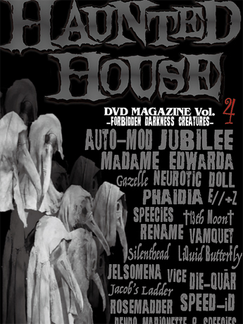 HAUNTED HOUSE DVD MAGAZINE Vol.4