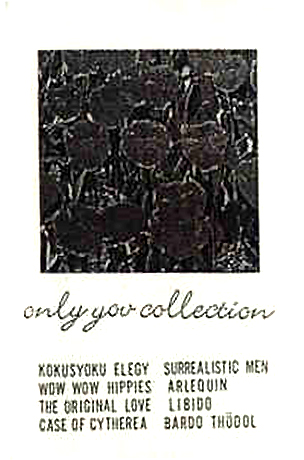 only you collection